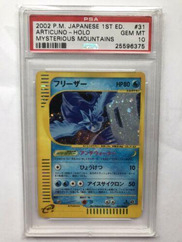 Pokemon Japanese 2002 1st Edition Mysterious Holo Articuno PSA Gem Mint 10