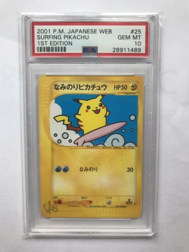 Pokemon 2001 Web Series 1st Edition Surfing Pikachu PSA Gem Mint 10