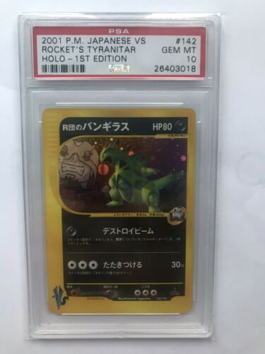 Pokemon 2001 Vs Series 1st Edition Rockets Holo Tyranitar PSA Gem Mint 10
