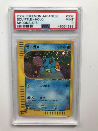 Pokemon Japanese 2002 Mcdonalds Squirtle Holo PSA Mint 9