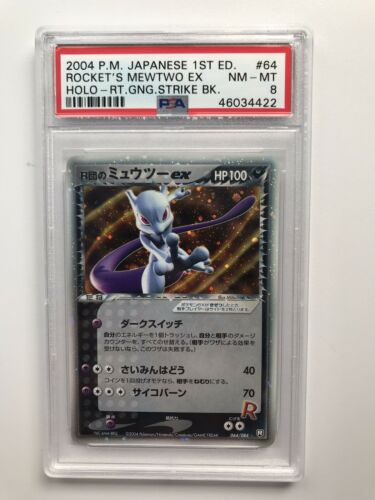 Pokemon Japanese 2004 Rocket Strike Back 1st Edition EX Holo Mewtwo PSA 8