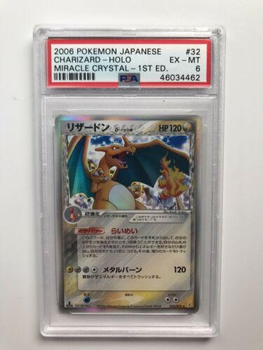 Pokemon Japanese 2006 1st Edition Miracle Crystal Holo Charizard PSA 6