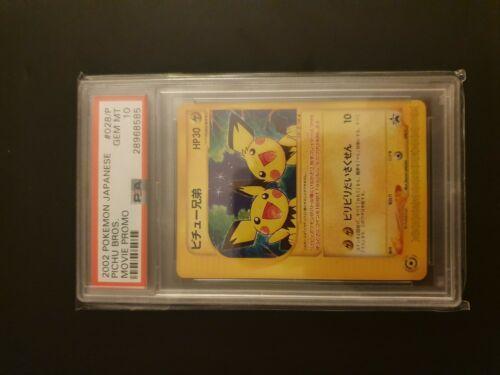 Carte pokemon Pichu Promo Jap PSA 10 028P