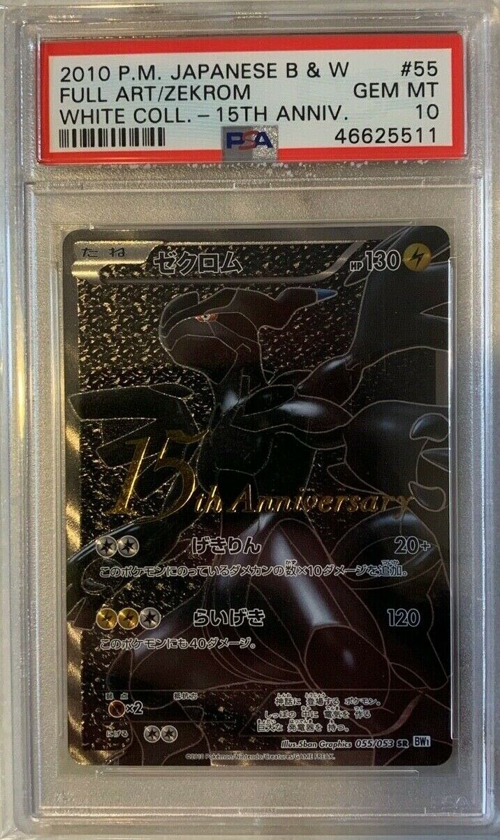 Pokemon PSA 10 Zekrom 15th Anniversary Gold Stamp Limited Edition Card BW