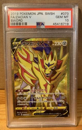 PSA 10 Gem Mint Pokemon Card Japanese Zamazenta V 073060 UR Sword And Shield