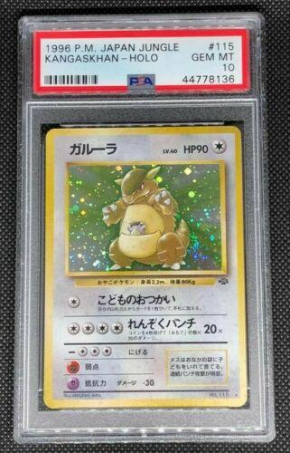 KANGASKHAN 115  PSA 10 GEM MINT POKEMON JAPANESE JUNGLE HOLO RARE CARD