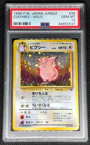 CLEFABLE 36  PSA 10 GEM MINT POKEMON JAPANESE JUNGLE HOLO RARE CARD