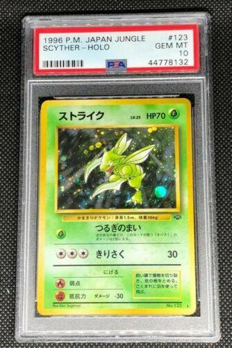 SCYTHER 123  PSA 10 GEM MINT POKEMON JAPANESE JUNGLE HOLO RARE CARD