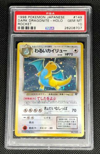 DARK DRAGONITE 149 PSA 10 GEM MINT POKEMON JAPANESE TEAM ROCKET HOLO RARE CARD