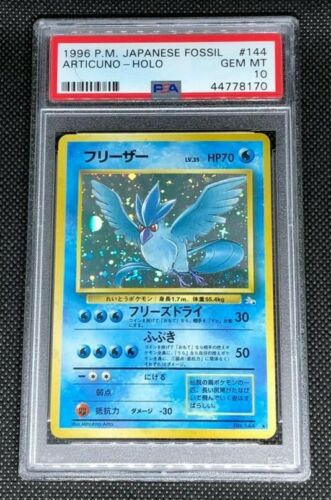ARTICUNO 144  PSA 10 GEM MINT POKEMON JAPANESE FOSSIL HOLO RARE CARD