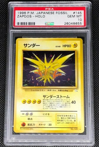 ZAPDOS 145  PSA 10 GEM MINT POKEMON JAPANESE FOSSIL HOLO RARE CARD