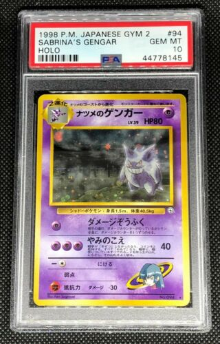 SABRINAS GENGAR 94  PSA 10 GEM MINT POKEMON JAPANESE GYM 2 HEROES HOLO CARD