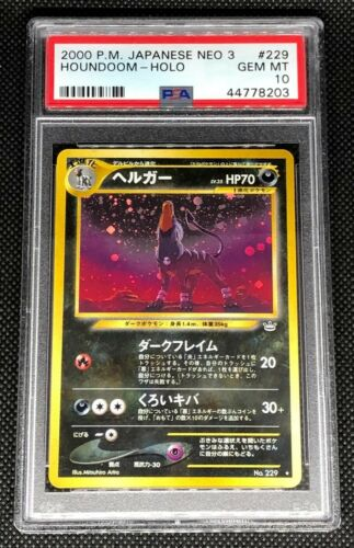 HOUNDOOM 229  PSA 10 GEM MINT POKEMON JAPANESE NEO REVELATION 3 HOLO CARD