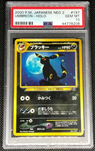 UMBREON 197  PSA 10 GEM MINT POKEMON JAPANESE NEO DISCOVERY 2 HOLO CARD
