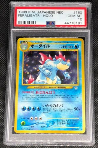 FERALIGATR 160  PSA 10 GEM MINT POKEMON JAPANESE NEO GENESIS HOLO CARD