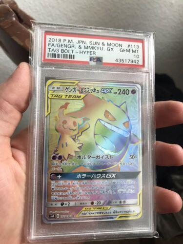 Pokemon Gengar Psa 10 Tag Bolt Rainbow Sun Moon