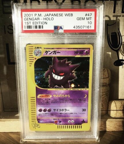 pokemon psa 10 gengar japanese web 1st edition 047048