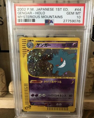 Pokemon PSA 10 Gengar 1 Edition Skyridge Japanese Strong 10 Holo