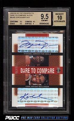 2003 UD Top Prospects Dare To Compare Michael Jordan Bryant AUTO BGS 95 PWCC