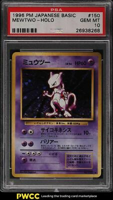 1996 Pokemon Japanese Basic Holo Mewtwo 150 PSA 10 GEM MINT