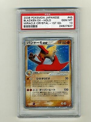 Pokemon PSA 10 GEM MINT Blaziken EX 1st Edition Japanese Miracle Crystal Card 45