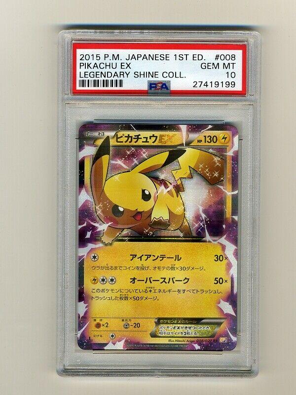 POKEMON PSA 10 GEM MINT PIKACHU EX 1ST EDITION LEGENDARY SHINE JAPAN PROMO CARD