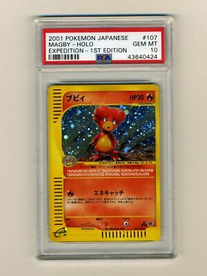 Pokemon PSA 10 Gem Mint Magby 1st Edition Japanese Expedition Holo Card 107