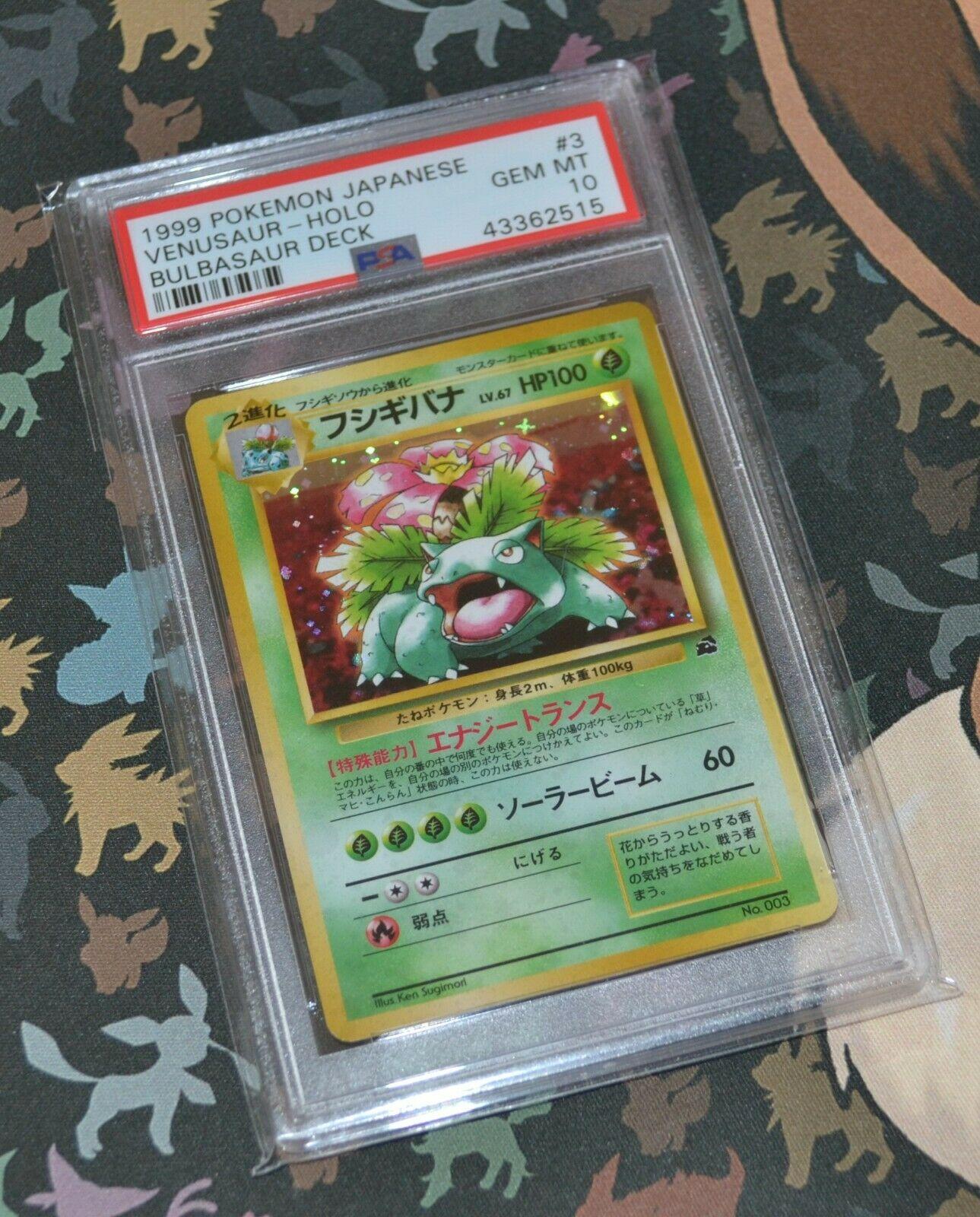 1999 Japanese Pokemon Bulbasaur Deck VENUSAUR Holo   PSA 10