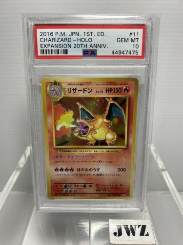 Charizard 1 Edition Holo 2016 Pokemon Expansion Japanese PSA 10 GEM MINT
