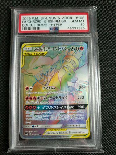Charizard  Reshiram GX 10895 Double Blaze PSA 10 Gem Mint Holo Pokemon Card