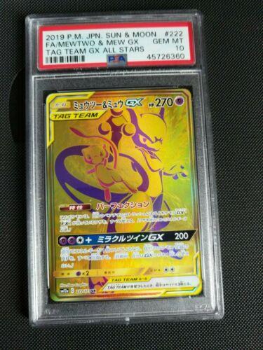 Pokemon PSA 10 Mewtwo  Mew GX Gold Tag Team All Stars Jap 222173
