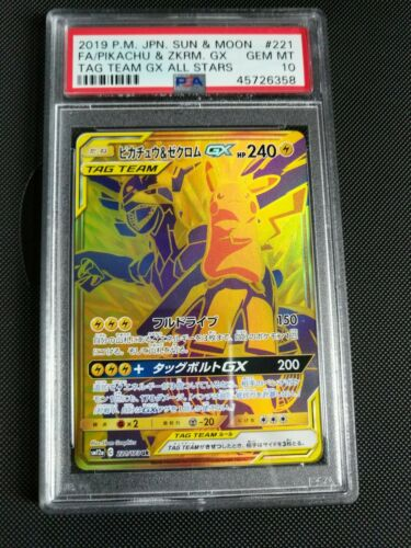 Very Rare PSA 10 Pokemon Tag All Stars Gold PIKACHU  ZEKROM GX 221173 Pop 28