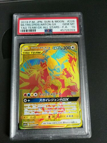 Pokemon PSA 10 MINT Moltres  Zapdos  Articuno GX Japanese Tag team all stars