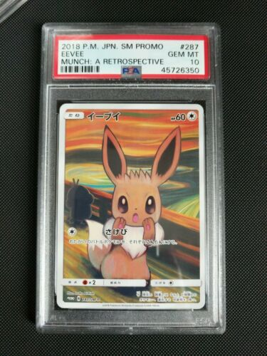POKEMON PSA 10 EEVEE SCREAM JAPANESE PROMO MUNCH CARD 287SMP UK Seller