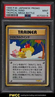 1999 Pokemon Japanese Promo Tropical Mega Battle Tropical Wind Trophy Card PSA 9