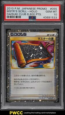 2010 Pokemon Japanese Promo Daisuki Club 8600 Holo Masters Scroll 055 PSA 10