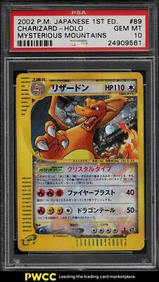 2002 Pokemon Japanese Mysterious Mountains 1st Edition Holo Charizard PSA 10 GEM