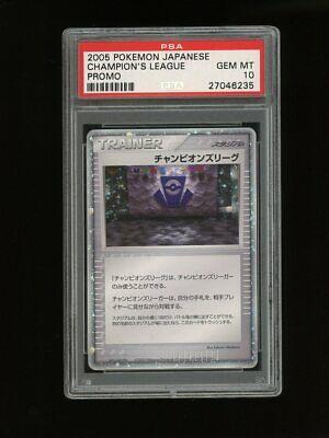 POKEMON PSA 10 GEM MINT CHAMPIONS LEAGUE 2005 TROPHY CARD JAPANESE PROMO