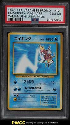 1998 Pokemon Japanese Promo Tamamushi University Magikarp Trophy Card PSA 10 GEM
